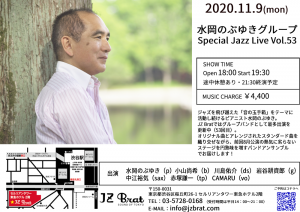 201109a5